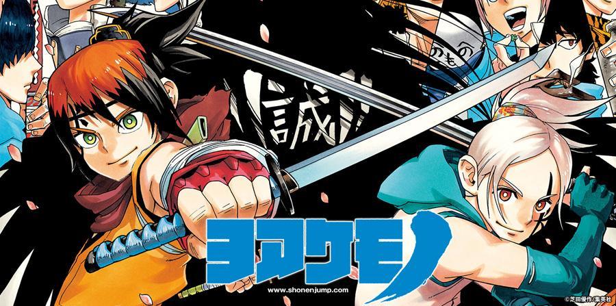 Yoakemono Manga