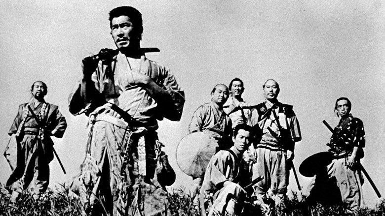 Los 7 Samuráis