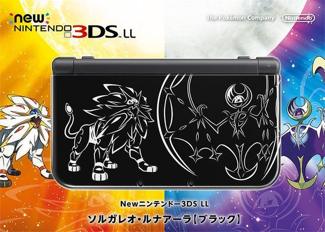 Concurso Pokemon Gana Una New Nintendo 3ds Xl Solgaleo Y Lunala