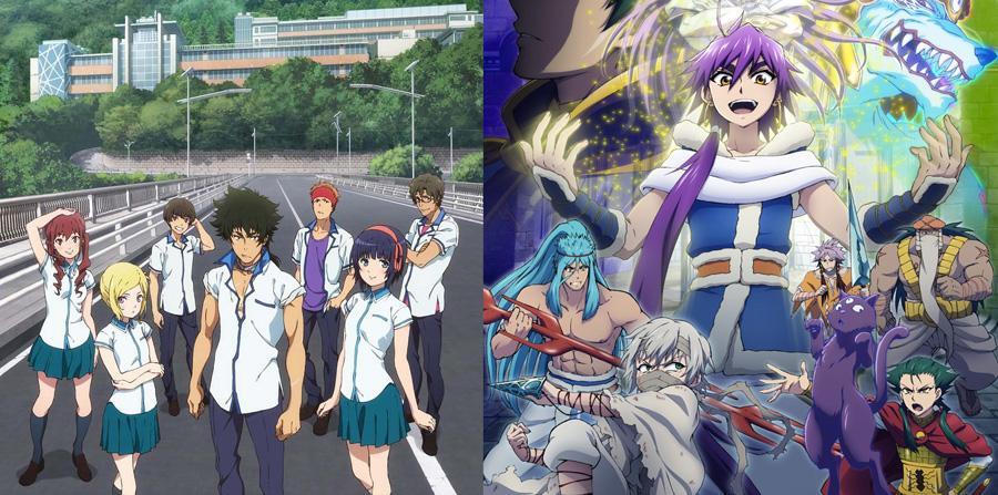 Kuromukuro Anime Netflix