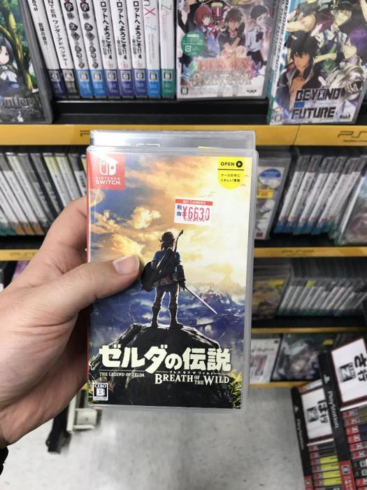 Carátulas de Nintendo Switch vs PSP