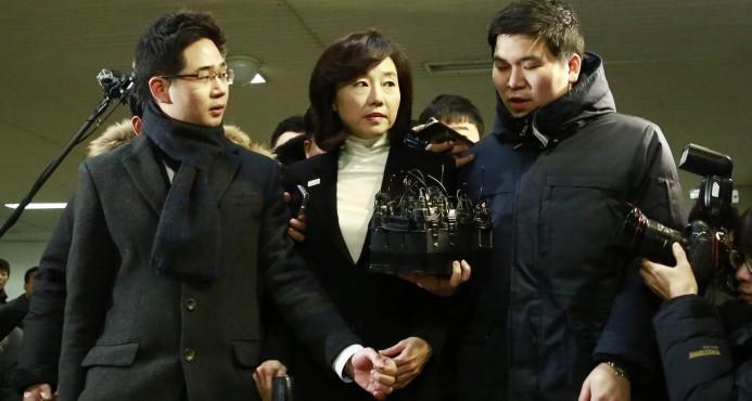 ministra cultura, corea del sur