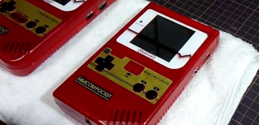 Famicom Pocket