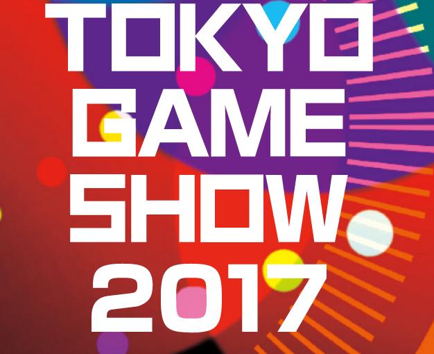 Tokyo Game Show evento