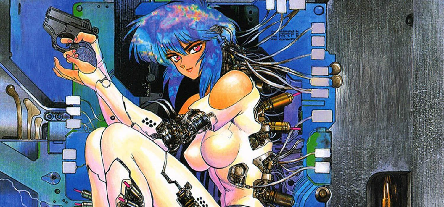 The Ghost in the Shell - manga