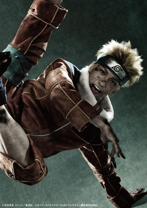 Naruto, el musical - Protagonistas
