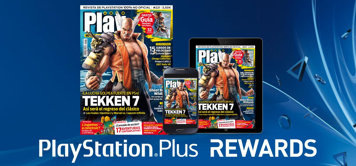 Playmanía en PlayStation Plus Rewards