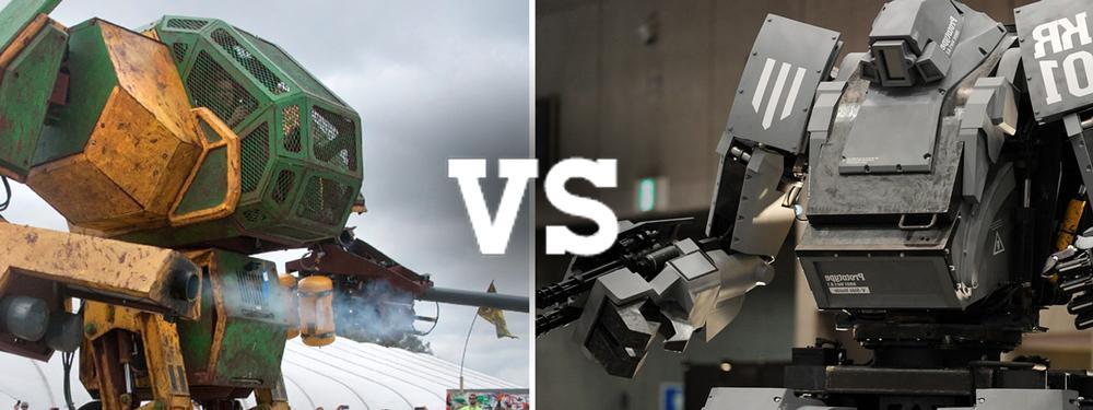 Batalla real de robots gigantes