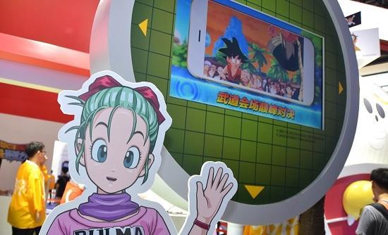 Dragon Ball SNS