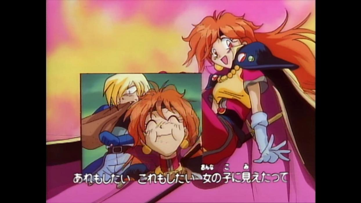 Slayers, temporada 1 de Reena y Gaudy