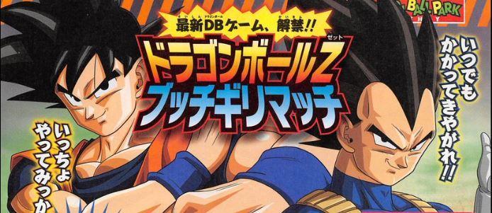 Nuevo juego de Dragon Ball para smartphones