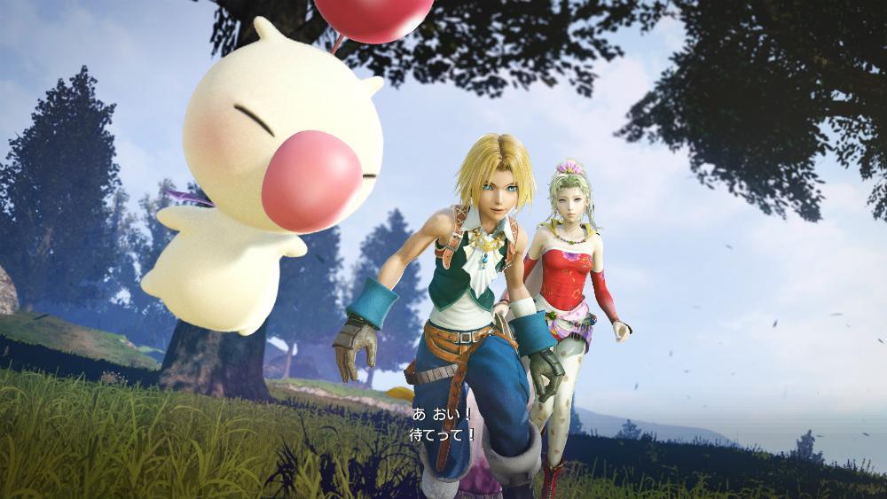 Dissidia Final Fantasy NT para PS4