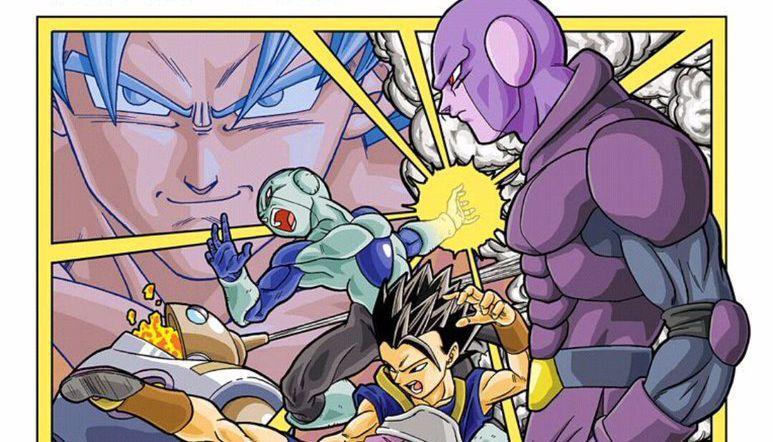 Dragon Ball Super Tomo 2