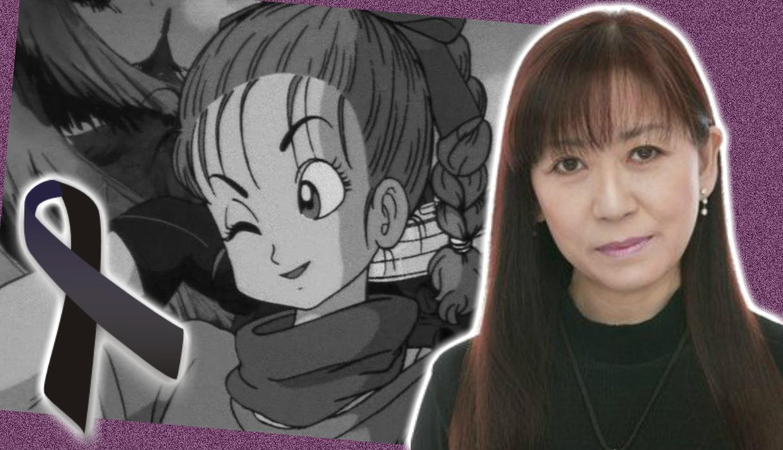 Resultado de imagen para Hiromi Tsuru