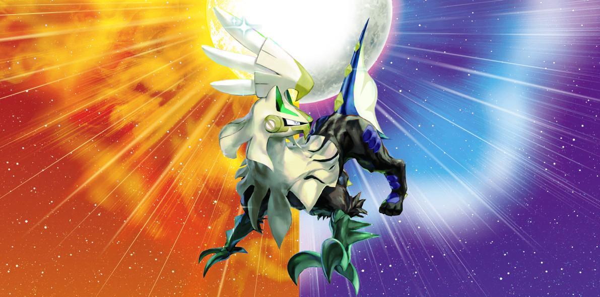 SILVALLY VARIOCOLOR - Pokémon Sol y Luna
