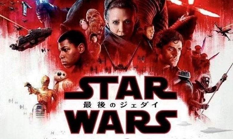 Star Wars: Los últimos Jedi póster chino