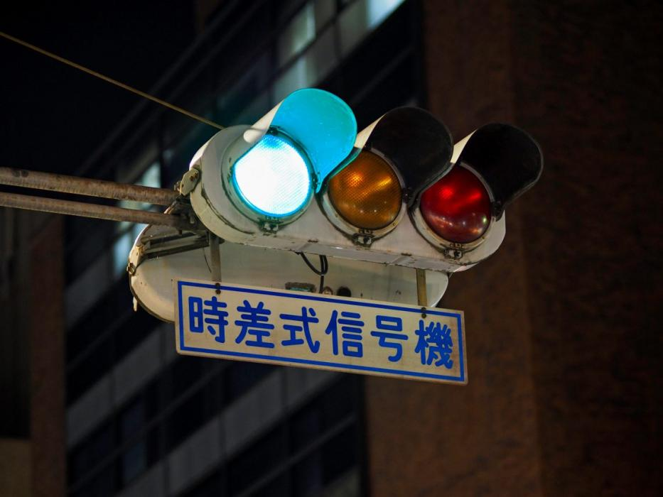 semáforo de japón