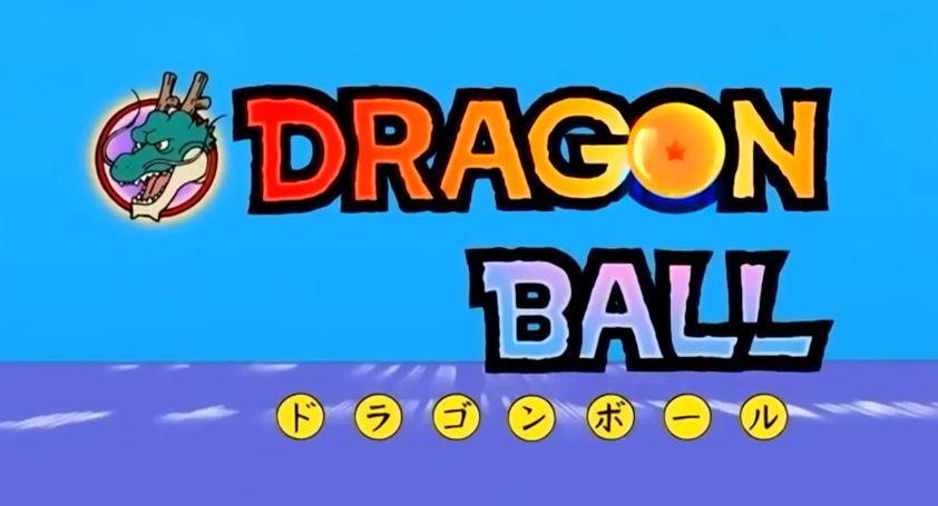 Dragon Ball 2008