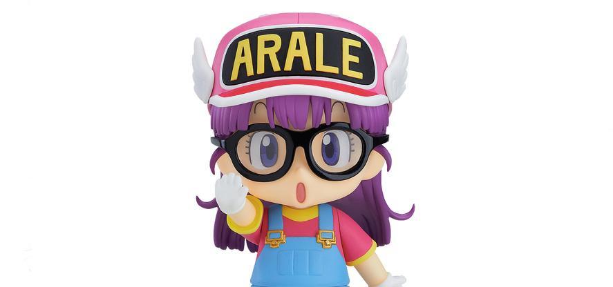 Arale figura