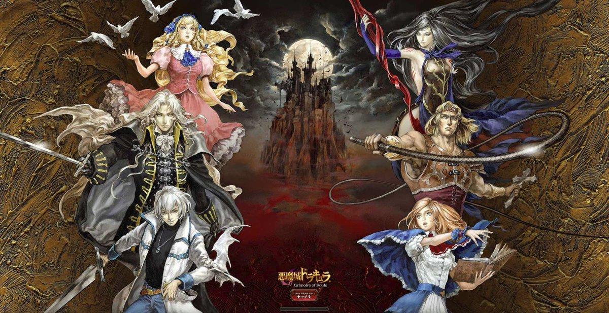 Castlevania Grimoire of Souls móvil