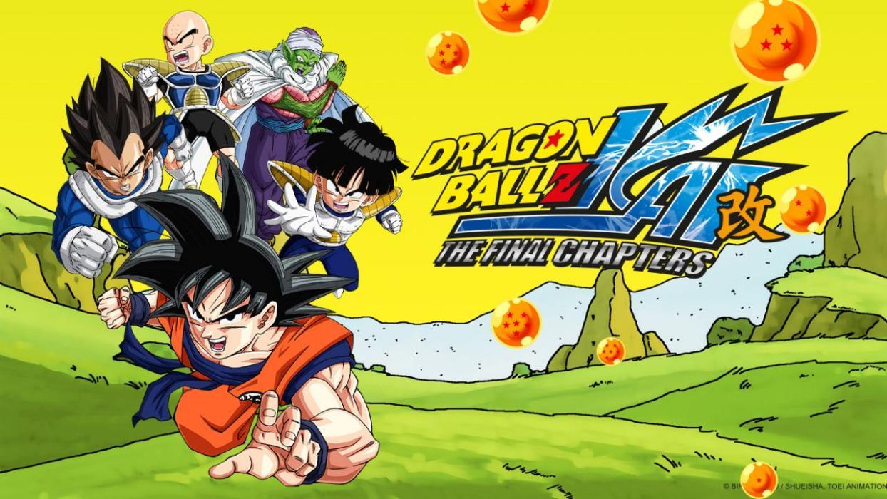 Resultado de imagen para dragon ball z kai