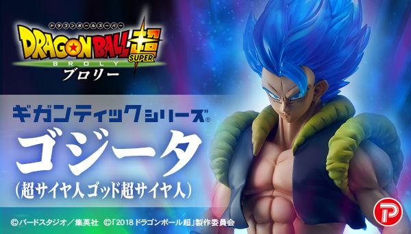Gogeta Gigantic - Dragon Ball Super Broly