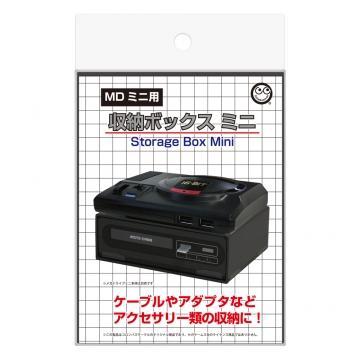 Una web japonesa fabrica cajas con la forma de Mega CD Mini