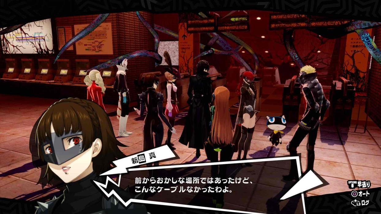Persona 5 The Royal