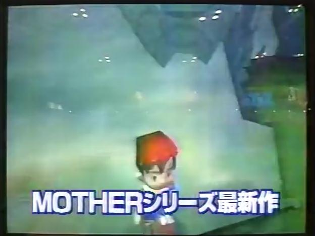 Mother 64