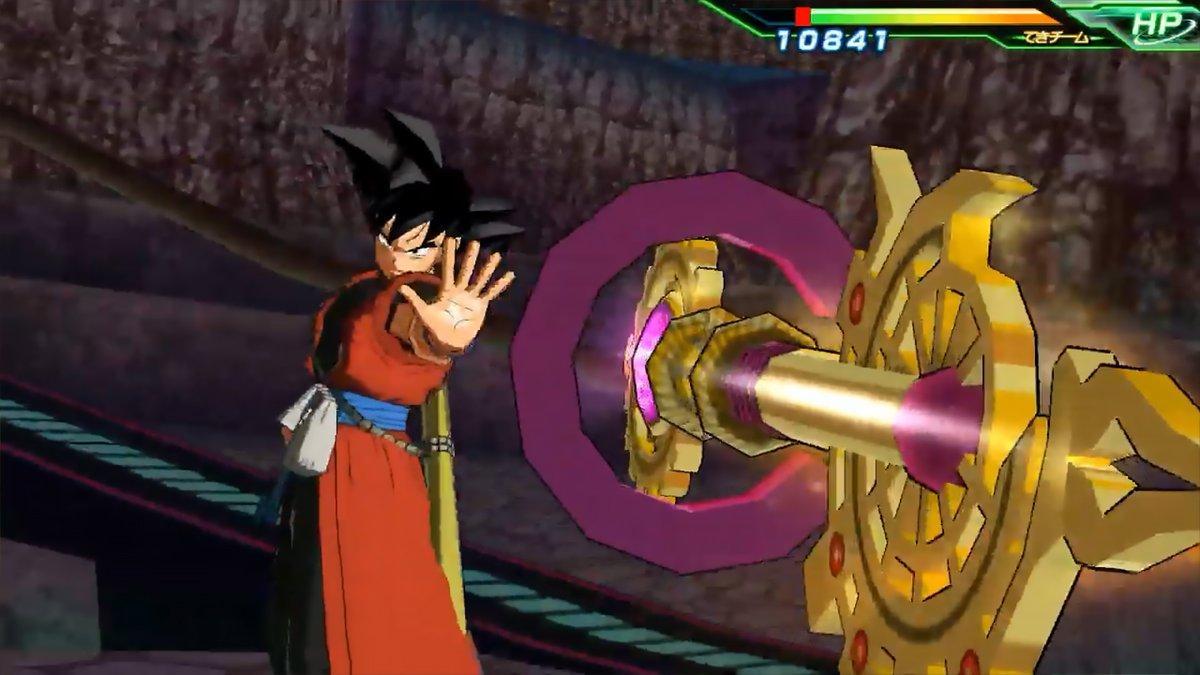Super Dragon Ball Heroes y la Llave Espada