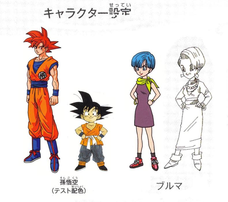 Akira Toriyama diseños