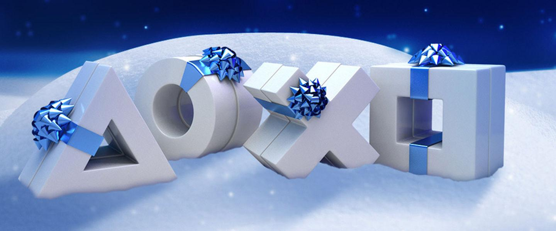 PS4 Navidad