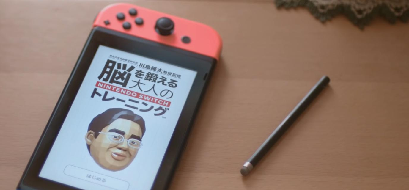 Lápiz táctil Nintendo Switch